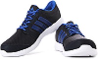 ADIDAS HELLION M RUNNING SHOES 1