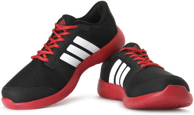 ADIDAS HELLION M RUNNING SHOES 2